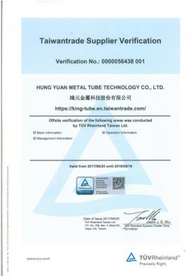 Taiwantrade Supplier Verification